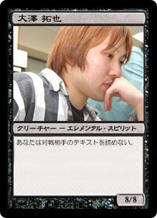takuya_osawa